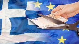 τα τρία στοιχεία που θα περιλαμβάνουν τα βραχυπρόθεσμα μέτρα ελάφρυνσης του ελληνικού χρέους αναφέρθηκε ο γενικός γραμματέας του Ευρωπαϊκού Μηχανισμού Σταθερότητας Kalin Anev Janse. Φωτογραφία Έθνος.