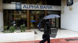 Το 2017 αναμένεται να είναι έτος καμπής για την ελληνική οικονομία εκτιμούν οι οικονομικοί αναλυτές της Alpha Bank στο εβδομαδιαίο οικονομικό δελτίο της τράπεζας. ΑΠΕ-ΜΠΕ, ΟΡΕΣΤΗΣ ΠΑΝΑΓΙΩΤΟΥ