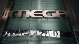 MEGA-CHANNEL01