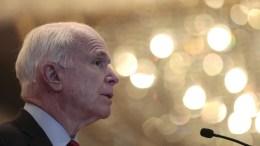 US Senator John McCain. EPA/WALLACE WOON