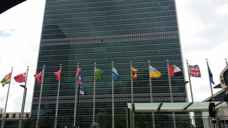Ηνωμένα Έθνη, Φωτογραφία www.mignatiou.com