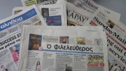 efhmerides-kypriakes06-εφημεριδες
