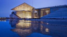 Όψη του Κέντρου Πολιτισμού του Ιδρύματος Νιάρχος. Credit: ΙΣΝ/Γιώργης Γερόλυμπος