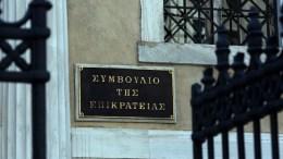 Ακυρώθηκε από το ΣτΕ πρόστιμο 15.000 ευρώ του ΕΣΡ, λόγω μη νόμιμης σύνθεσης του Συμβουλίου. Φωτογραφία ΚΥΠΕ.
