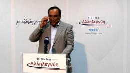 Το Κίνημα Αλληλεγγύη δεν θα δεχθεί σχέδιο λύσης που δεν προϋποθέτει συνέχιση της Κυπριακής Δημοκρατίας.