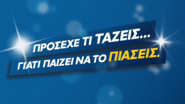 tzoker3