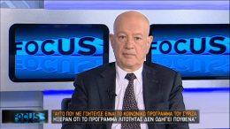 Ο υπουργός Οικονομίας και Ανάπτυξης Δημήτρης Παπαδημητρίου. Φωτογραφία ΕΡΤ