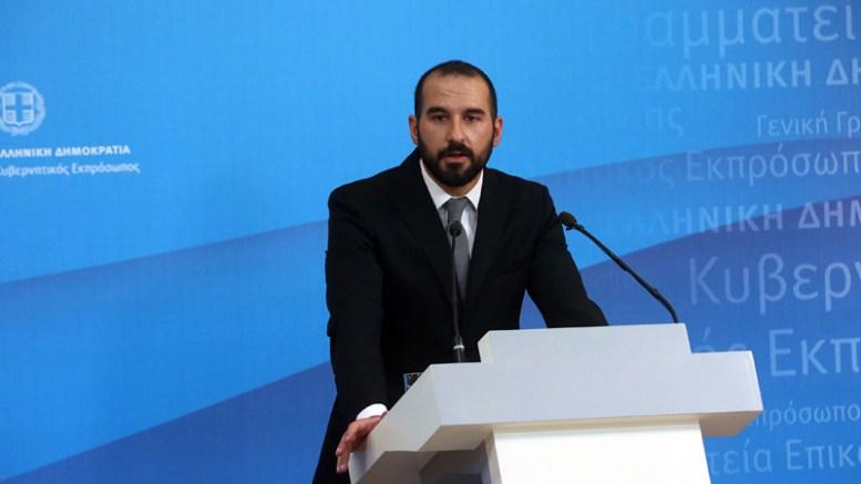 Ο κυβερνητικός εκπρόσωπος Δημήτρης Τζανακόπουλος. ΑΠΕ-ΜΠΕ, ΟΡΕΣΤΗΣ ΠΑΝΑΓΙΩΤΟΥ