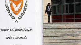 Το υπουργείο Οικονομικών της Κύπρου. Φωτογραφία ΚΥΠΕ.
