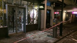 Τουλάχιστον δύο νεκροί από τον καταστροφικό, ισχυρό, σεισμό των 7,8 Ρίχτερ στη Νέα Ζηλανδία. Φωτογραφία Ημερησία.