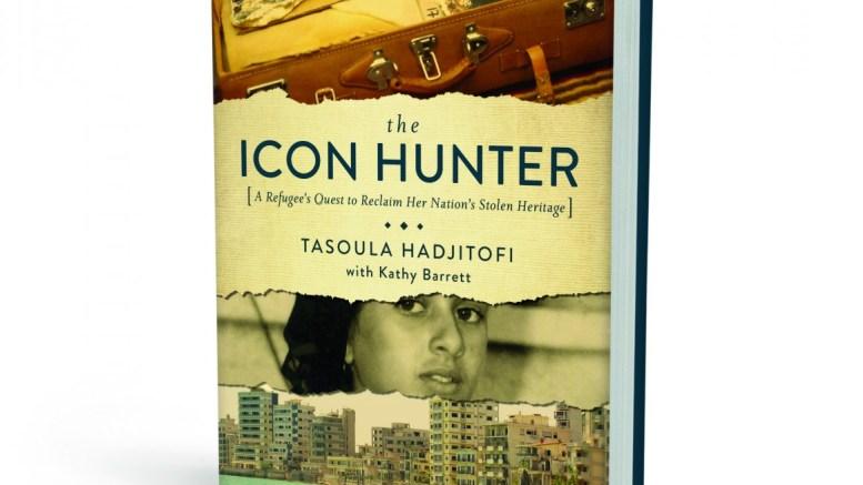 Το βιβλίο της Τασούλας Χατζητοφή.