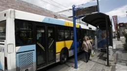 Την Δευτέρα θα επιτρέπεται η χρήση των λωρίδων αποκλειστικής κυκλοφορίας των ΜΜΜ (λεωφορειολωρίδες) και από κάθε άλλο όχημα  ΦΩΤΟΓΡΑΦΙΑ ΑΡΧΕΙΟΥ. ΑΠΕ-ΜΠΕ/ΓΙΑΝΝΗΣ ΚΟΛΕΣΙΔΗΣ