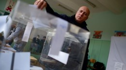 A Bulgarian casts his vote in elections in Bulgaria. FILE PHOTO, EPA/VASSIL DONEV