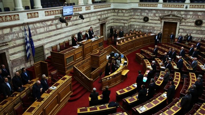 H αίθουσα της Ολομέλειας της Βουλής των Ελλήνων. ΑΠΕ-ΜΠΕ/ΑΠΕ-ΜΠΕ/ΑΛΕΞΑΝΔΡΟΣ ΒΛΑΧΟΣ