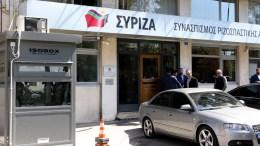 Τα γραφεία του ΣΥΡΙΖΑ. ΑΠΕ-ΜΠΕ/Παντελής Σαίτας