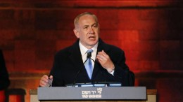Israeli Prime Minister Benjamin Netanyahu delivers a speech, in Jerusalem, Israel. FILE PHOTO. EPA, ABIR SULTAN