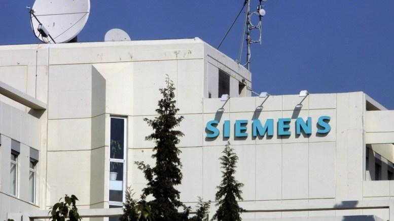 Φωτογραφία αρχείου όπου εικονίζονται τα γραφεία της Siemens στην Ελλάδα. ΑΠΕ-ΜΠΕ/ΣΥΜΕΛΑ ΠΑΝΤΖΑΡΤΖΗ