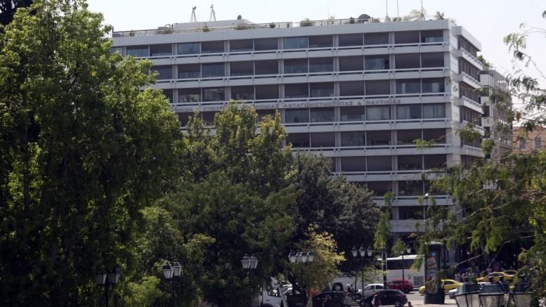 Το κτήριο του υπουργείου Οικονομικών στην πλατεία Συντάγματος. ΑΠΕ-ΜΠΕ/Αλέξανδρος Μπελτέ