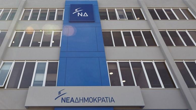 Τα γραφεία της Ν.Δ. ΑΠΕ-ΜΠΕ, ΔΗΜΗΤΡΗΣ  ΠΑΠΑΜΗΤΣΟΣ