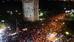 Φίλαθλοι του ΠΑΟΚ πανηγυρίζουν μπροστά από το Λευκό Πύργο μετά το τέλος του τελικού αγώνα κυπέλλου Ελλάδας, μεταξύ των ομάδων του ΠΑΟΚ και της ΑΕΚ, το Σάββατο 6 Μαΐου 2017, στο «Πανθεσσαλικό» Στάδιο, στο Βόλο. ΑΠΕ ΜΠΕ, PIXEL, ΣΩΤΗΡΗΣ ΜΠΑΡΜΠΑΡΟΥΣΗΣ