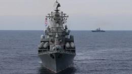Πλοία του Πολεμικού Ναυτικού της Ρωσίας. File photo by EPA, 333 Squadron, Norwegian Royal Airforce HANDOUT, EDITORIAL USE ONLY