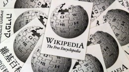 A file photo showing logos of the internet cyclopaedia 'Wikipedia' in several languages. EPA/BORIS ROESSLER