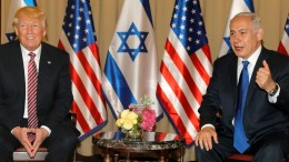 FILE PHOTO. Israel's Prime Minister Benjamin Netanyahu (R) and US President Donald J. Trump (L) pose for the media during their meeting in Jerusalem, 22 May 2017. US President Donald J. Trump arrived for a 28-hour visit to Israel and the Palestinian Authority areas on his first foreign trip since taking office in January. EPA/MENAHEM KAHANA / POOL