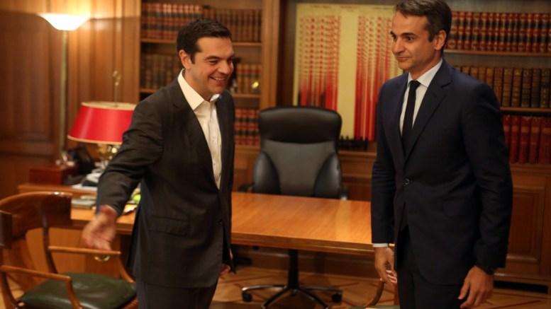 File Photo: Ο πρωθυπουργός Αλέξης Τσίπρας (Α) με τον πρόεδρο της ΝΔ Κυριάκο Μητσοτάκη (Δ)  στο Μέγαρο Μαξίμου. ΑΠΕ-ΜΠΕ, Αλέξανδρος Μπελτές