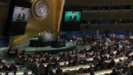 General Assembly of the United Nations, in New York, New York, USA. EPA, ANDREW GOMBERT