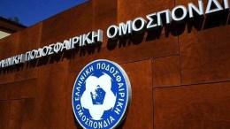 Ο Ηρακλής Θεσσαλονίκης υποβιβάστηκε. Φωτογραφία ΑΠΕ-ΜΠΕ