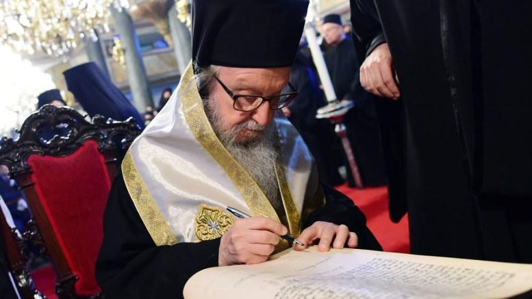 Ο Αρχιεπίσκοπος Αμερικής Δημήτριος. Φωτογραφία ΔΗΜΗΤΡΗΣ ΠΑΝΑΓΟΣ