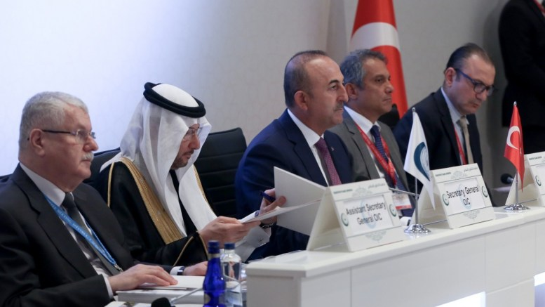 Φωτογραφία Αρχείου  Extraordinary Meeting of the OIC Executive Committee at the level of Foreign Ministers on the blessed Al-Aqsa Mosque – Istanbul. PHOTO via OIC