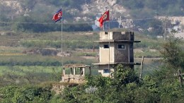 FILE PHOTO: A North Korean military check point is seen from an observation post in Panmunjom, South Korea. EPA, CHUNG SUNG-JUN / POOL