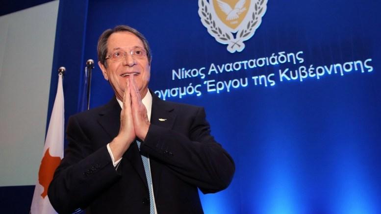Cyprus' President Nicos Anastasiades. EPA, KATIA CHRISTODOULOU