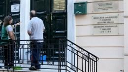 ΦΩΤΟΓΡΑΦΙΑ ΑΡΧΕΙΟΥ. Η είσοδος του Δικηγορικού Γραφείου του Μιχάλη Ζαφειρόπουλου. ΑΠΕ-ΜΠΕ/Παντελής Σαίτας