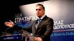 Ο πρόεδρος του ΔΗΚΟ Νικόλας Παπαδόπουλος. Φωτογραφία via https://nikolas2018.eu