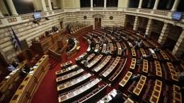 Άποψη της Ολομέλειας της Βουλής. ΑΠΕ-ΜΠΕ/ΑΛΕΞΑΝΔΡΟΣ ΒΛΑΧΟΣ