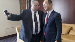 File PHOTO. Greek Minister of Foreign Affairs Nikos Kotzias (L) with his Albanian counterpart Ditmir Bushati (R) in Thessaloniki. EPA, VERVERIDIS VASSILIS