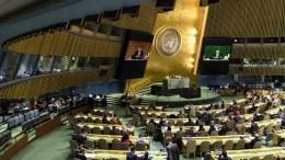File PHOTO: Στιγμιότυπο από Γενική Συνέλευση των Ηνωμένων Εθνών.  Η Τουρκία επιδιώκει δύο κράτη στην Κύπρο. UN Photo, Manuel Elias