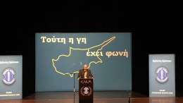 Ο Πρόεδρος του ΕΛΑΜ Χρίστος Χρίστου εξαγγέλλει την υποψηφιότητα του για τις προεδρικές εκλογές, στο Δημοτικό Θέατρο Στροβόλου. ΚΥΠΕ - ΔΗΜΗΤΡΑΝΙΚ