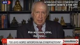 Ο μεσολαβητής Μάθιου Νίμιτς. Φωτογραφία ERT