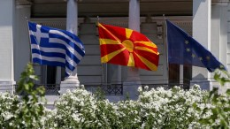 FILE PHOTO: Σημαίες της Ελλάδας της ΠΓΔΜ και της Ευρωπαϊκής Ενωσης στο ελληνικό υπουργείο Εξωτερικών, κατά την επίσκεψη του Σκοπιανού υπουργού Εξωτερικών Nikola Dimitrov στην Αθήνα. ΑΠΕ-ΜΠΕ, Παντελής Σαίτας