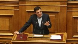 Ο πρωθυπουργός Αλέξης Τσίπρας μιλάει στη σημερινή συζήτηση του πολυνομοσχεδίου, Δευτέρα 15 Ιανουαρίου 2018. ΑΠΕ-ΜΠΕ/Αλέξανδρος Μπελτές