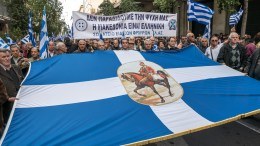 Διαδηλωτές κατά την διάρκεια της συγκέντρωσης για την Μακεδονία στο κέντρο της Αθήνας. 04 Φεβρουαρίου 2018 (photo: Dimitris Manis/mignatiou)