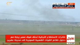 Turkish planes are in the meantime flying over Syrian goverment aligned forces as they enter Afrin to help the kurds. You can also see the smoke from the closeby turkish bombing: Al-Mayadeen (pro-Damascus TV station). Photo via Twitter,  @jenanmoussa
