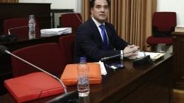 """Ο αντιπρόεδρος της ΝΔ Άδωνις Γεωργιάδης παρευρίσκεται στην """"Εξεταστική επιτροπή για τη διερεύνηση σκανδάλων στον χώρο της υγείας, κατά τα έτη 1997-2014"""", στη Βουλή, Αθήνα Τρίτη 6 Φεβρουαρίου 2018. ΑΠΕ-ΜΠΕ, ΓΙΑΝΝΗΣ ΚΟΛΕΣΙΔΗΣ"""
