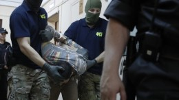 File Photo: The Russia's Federal Security Service (FSB) announced that it has stopped activity of a 4-people terrorist group which plotted terror attacks with use of suicide bombers and powerful explosive devices in areas with large concentrations of people including transport objects and shopping centers of Moscow. EPA, SERGEI ILNITSKY