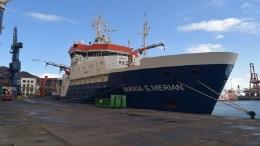 To γερμανικό σκάφος που ζήτησε την άδεια της Τουρκίας. Φωτογραφία via Twitter @OSUG