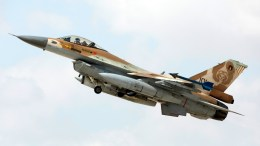 Israeli media reports that an Israeli F-16 warplane was shot down by Syrian anti-aircraft systems, on 10 February 2018, and the two crew ejected and parachuted to safety in Israel with the aircraft crashing in Israeli territory near Haifa. EPA, ABIR SULTAN