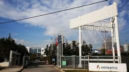 Το κτήριο των γραφείων της πολυεθνικής φαρμακευτικής εταιρείας NOVARTIS στην Αθήνα, Τετάρτη 4 Ιανουαρίου 2017. ΑΠΕ-ΜΠΕ, ΑΛΕΞΑΝΔΡΟΣ ΒΛΑΧΟΣ